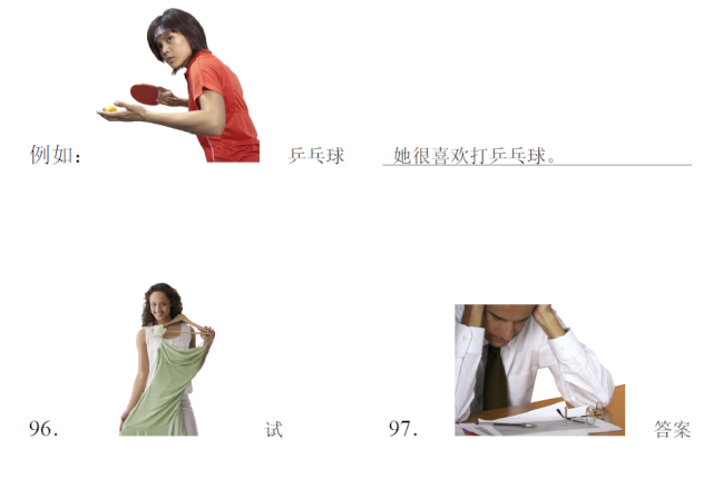 HSK 4 (Nội dung, từ vựng và tài liệu luyện thi) Hsk4_w11