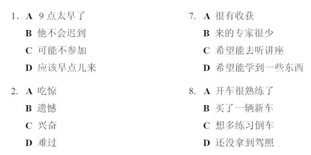 HSK 5 (Nội dung, từ vựng và tài liệu luyện thi) Hsk5_l10