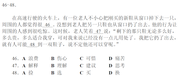 HSK 5 (Nội dung, từ vựng và tài liệu luyện thi) Hsk5_r10
