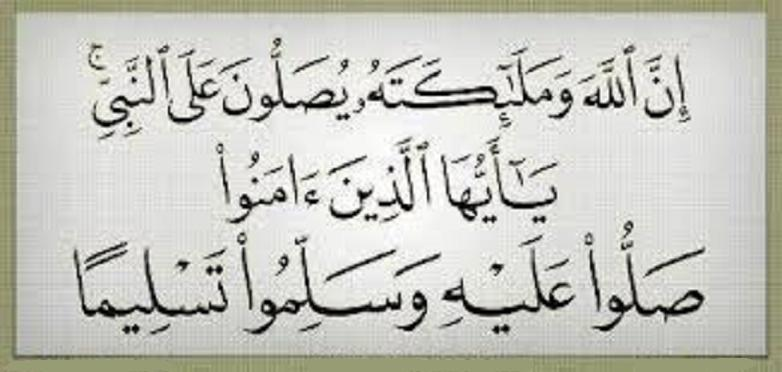 لماذا محبة النبي محمد( صلى الله عليه وسلم).؟  312