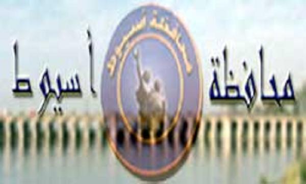 محافظة أسيوط وعيدها الوطني 18 أبريل من كل عام.   417