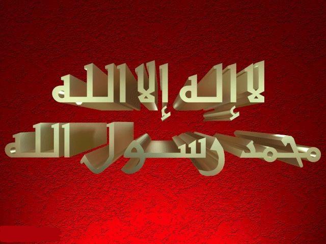 إلا رسول الله محمد ( صل الله عليه وسلم ) .!   912