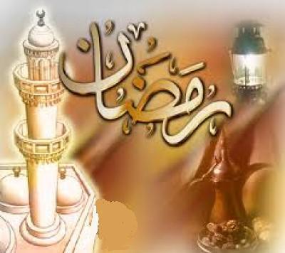 فتاوى رمضانية...!! 99983810
