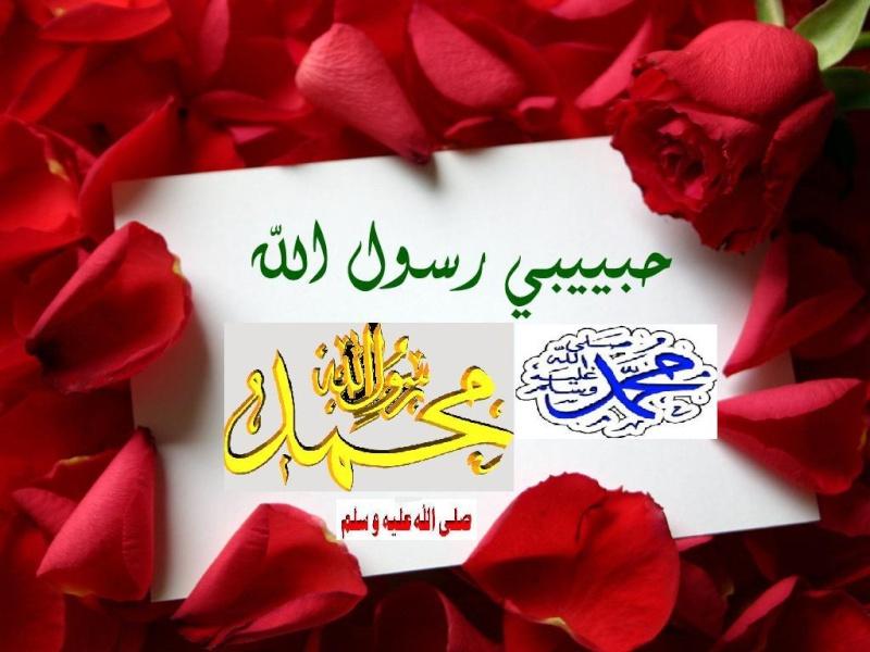 لماذا محبة النبي محمد( صلى الله عليه وسلم).؟  Images16