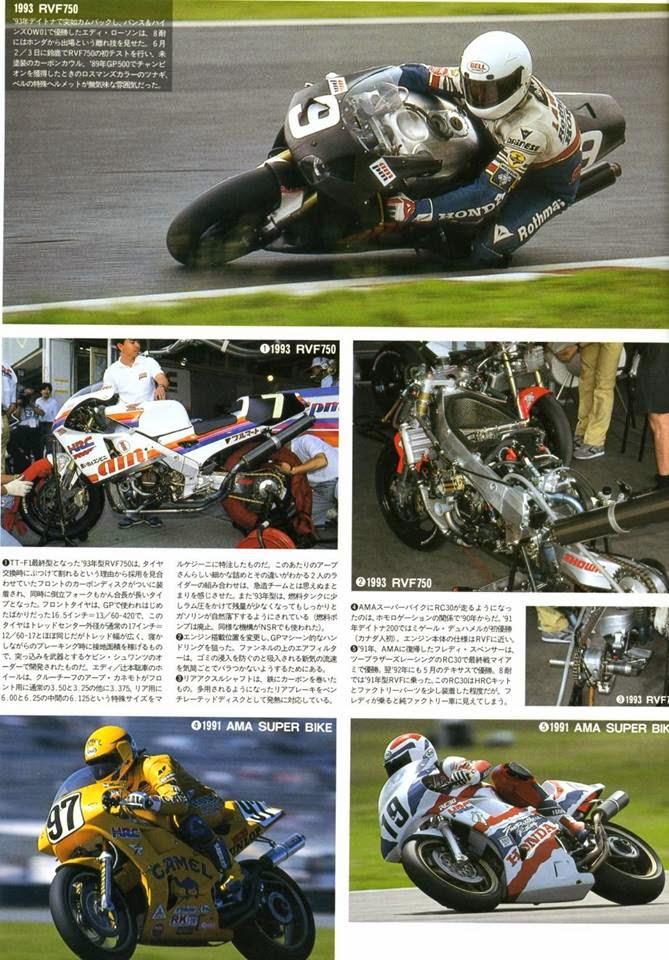 Honda RC 45 - Page 4 10140510
