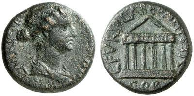 monnaie provinciale frappée à Corinthe en Grèce 21205810
