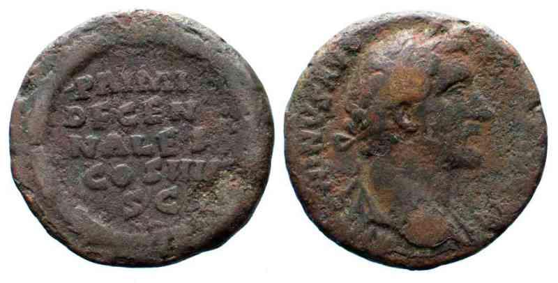 Antonin le pieux introuvable sesterce 3762510