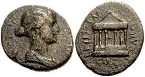 monnaie provinciale frappée à Corinthe en Grèce Rpc_1110