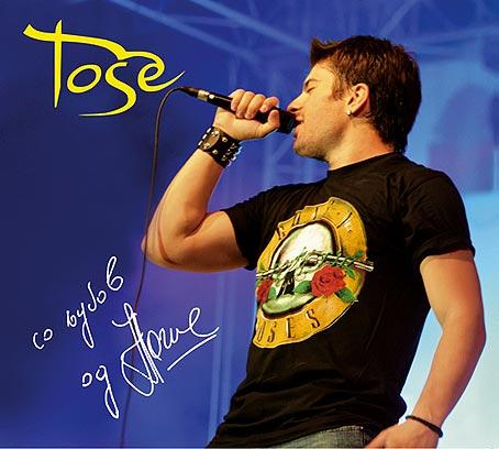 Tose Proeski 2011 C9ccc210