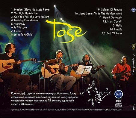 Tose Proeski 2011 D2d64910