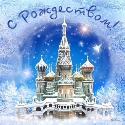 Joyeux Noël Russe à vous tous! 6d4cj10