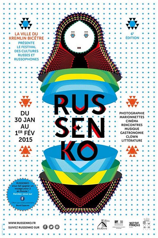 Russenko    B2pbwt10
