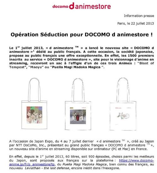 "DOCOMO présente le  ""d animstore"" Docomo10"