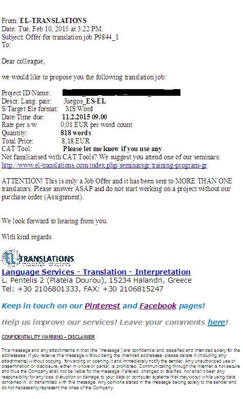 EL-Translations, και ο κατήφορος δεν έχει τέλος... El_feb11