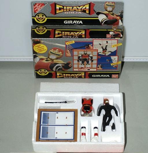 Vos vieux jouets Giraya10