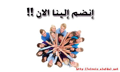 القصص الأدبيه والروايات والمسرحيات 110