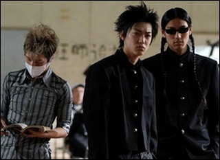 Suzuran  Trio_b10