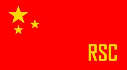 République Soviétique du CED - Le CED est mort, vive le CED. Drapea10