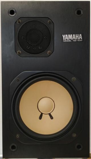 Yamaha NS-10m 21456518
