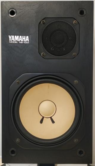 Yamaha NS-10m 21456519