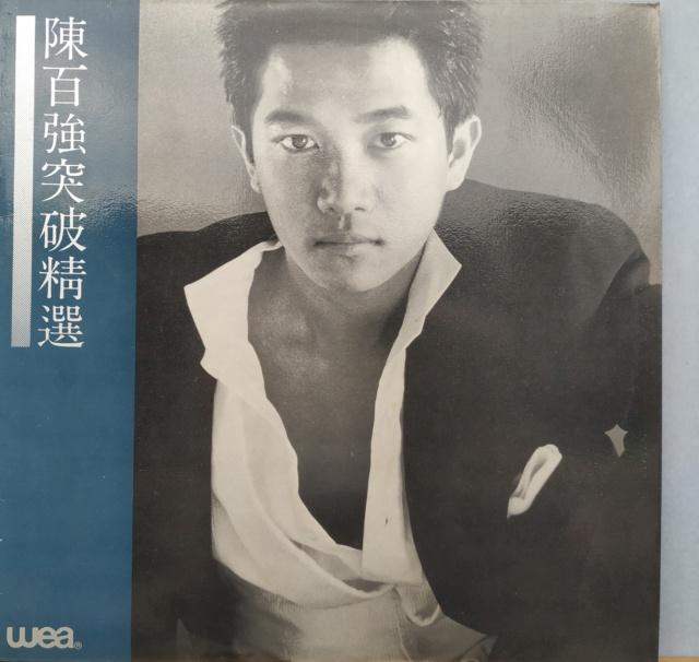 Danny Chan Pak Keung 陈百强 Img_2011