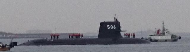 SS-501 SORYU 211