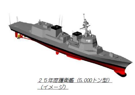 Destroyers type DD25 (classe ASAHI) 48980310