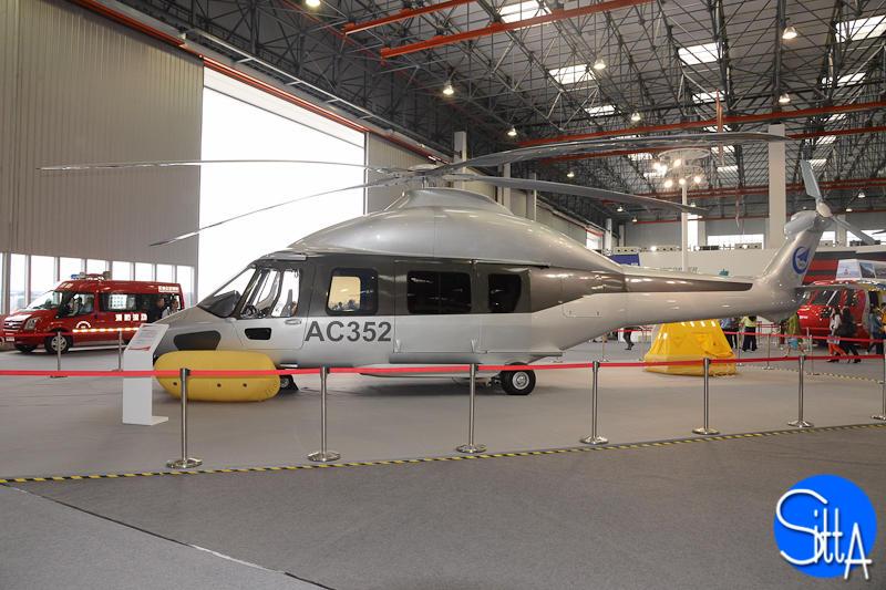 [Aviation] Z-15 Ac352-10