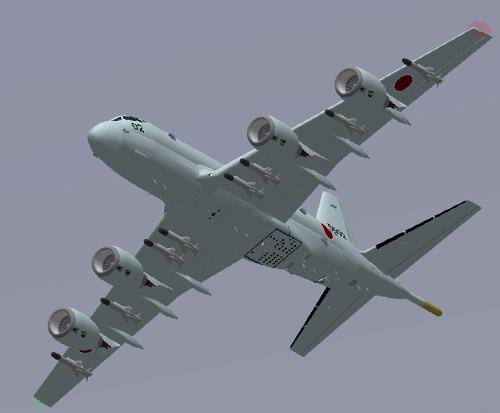 [Aviation maritime] Kawasaki P-1 P1_inf10