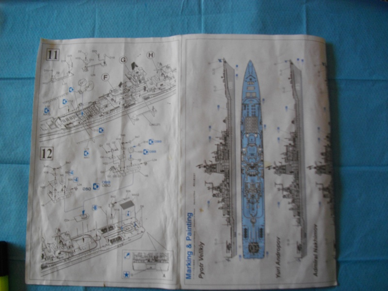 Pyotr Velikiy - Dragon - 1/700 - Premium édition Imgp0319