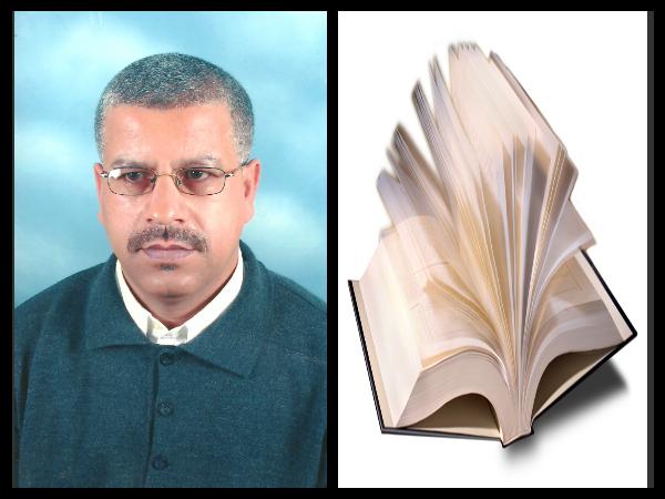 أستاذ اللغة العربية نورالدين فقري
