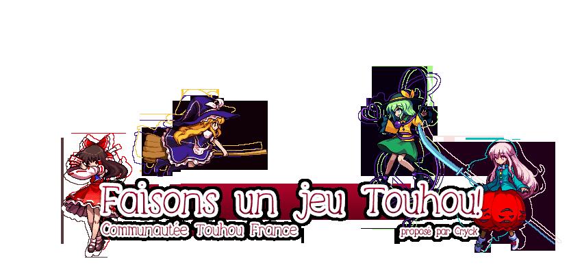 Projet Communautaire : Touhou Project RPG Faison10