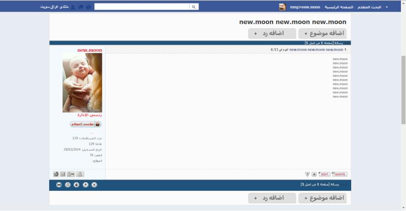 استايل الفيس بوك كامل وبتتقنيات جديدة لاحلى منتدي 44444410