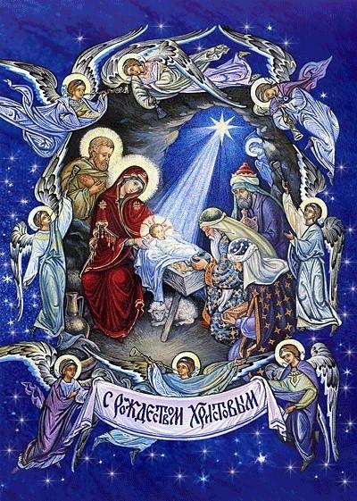 С Рождеством Христовым - Страница 2 Ooiouo10