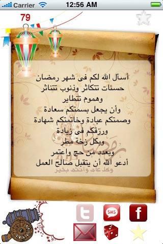 الثانوية الإعدادية القاضي عياض سيدي قاسم - البوابة 38255710
