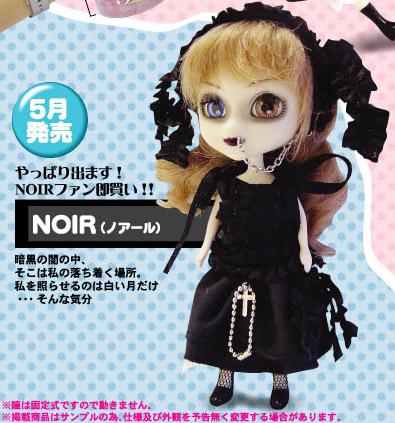[Mai] Noir Little10