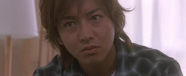 """Takuya Kimura """"Kimutaku"""" - Page 5 310"""