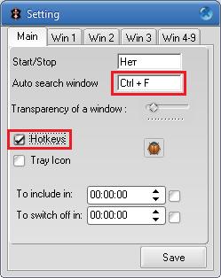 Пример простого использования 1110