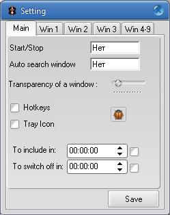 Пример простого использования Plus10