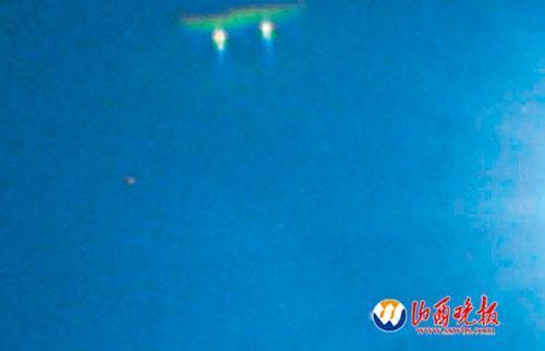 2012: le 26/08 à 21h00 - Une soucoupe volante - croisilles (62)  - Page 9 22-sep10