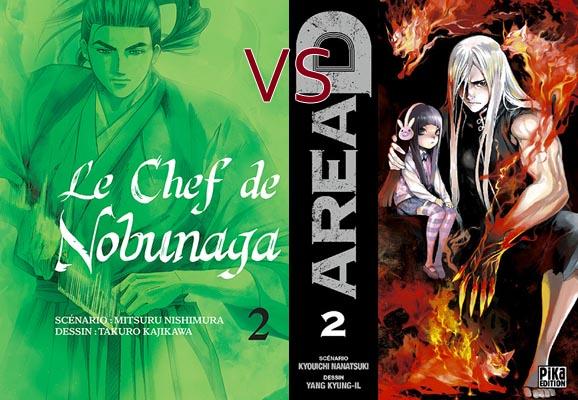 [7e manche spé.] Area D contre Le chef de Nobunaga 16-710