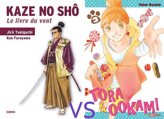 [6e manche spé.] Kaze no Shô contre Tora & Ookami 16e-610