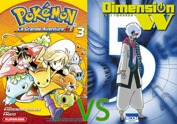 [1er quart] Dimension W contre Pokémon - la grande aventure Demi-110