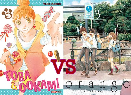 [4e quart] Tora & Ookami contre Orange Demi-410