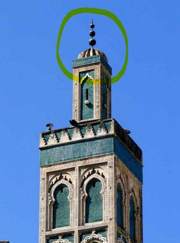 la punition de Moshé Minare10