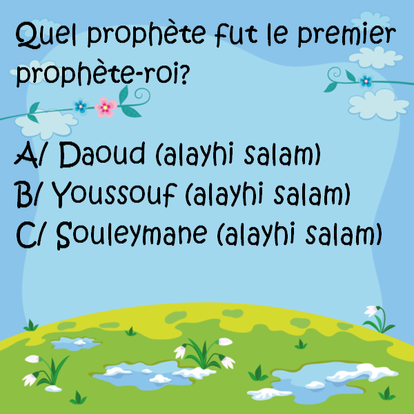 Enfant Lila Quizz Prophètes  66599110