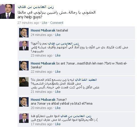 Le dictateur Ben Ali en fuite! - Page 2 Ben_al10