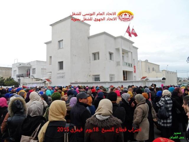 Le point sur les révolutions dans les pays arabes - Page 11 10653710