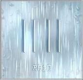 Скрытое селение Дождя