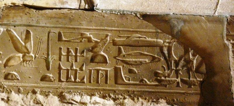 Egipto INFUENCIA EXTATERRESTRE Hierog10